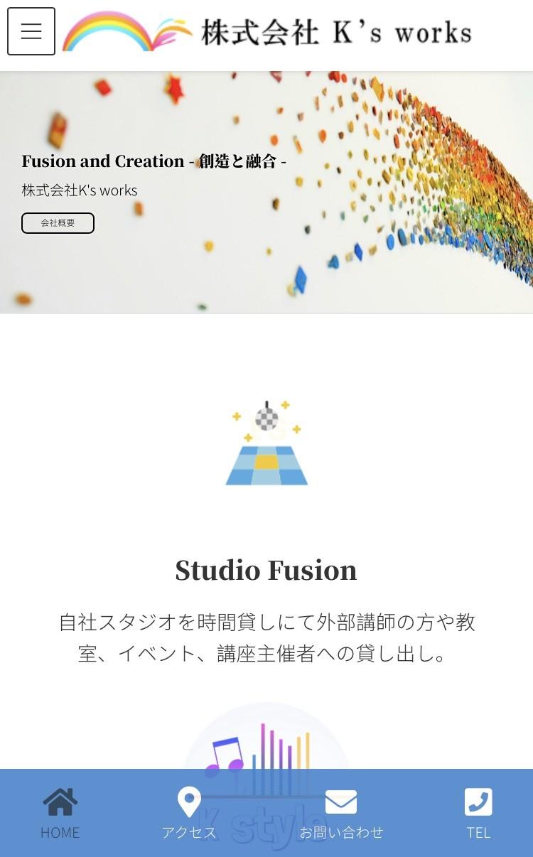 株式会社K's works