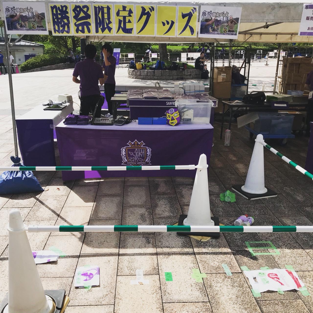 サンフレッチェ広島 勝祭限定グッズ