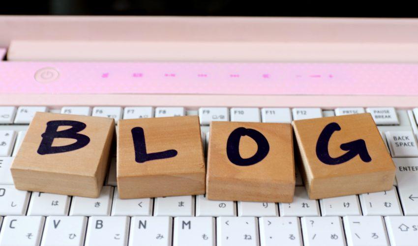 ブログスタート