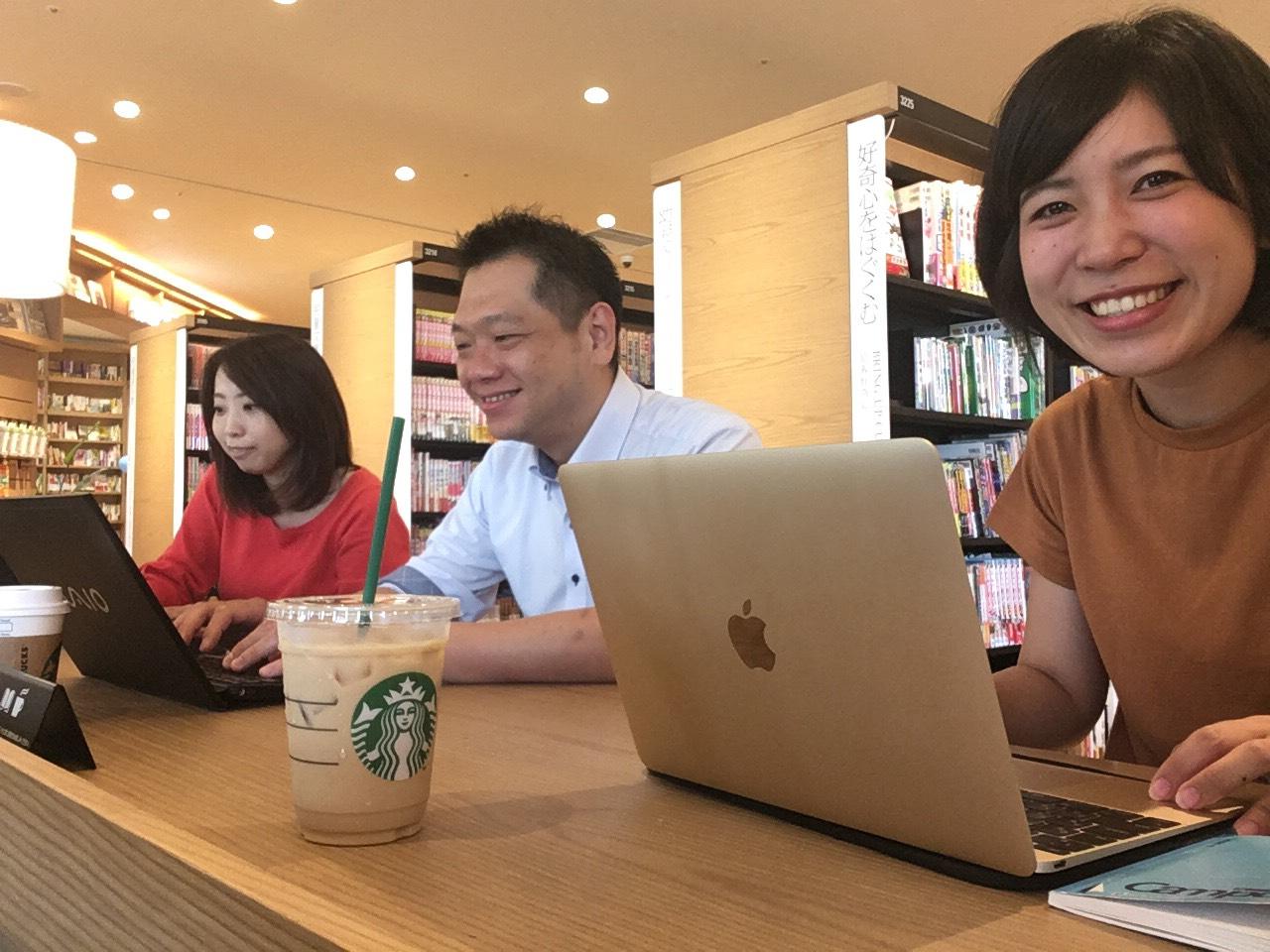 広島ホームページ作成勉強会