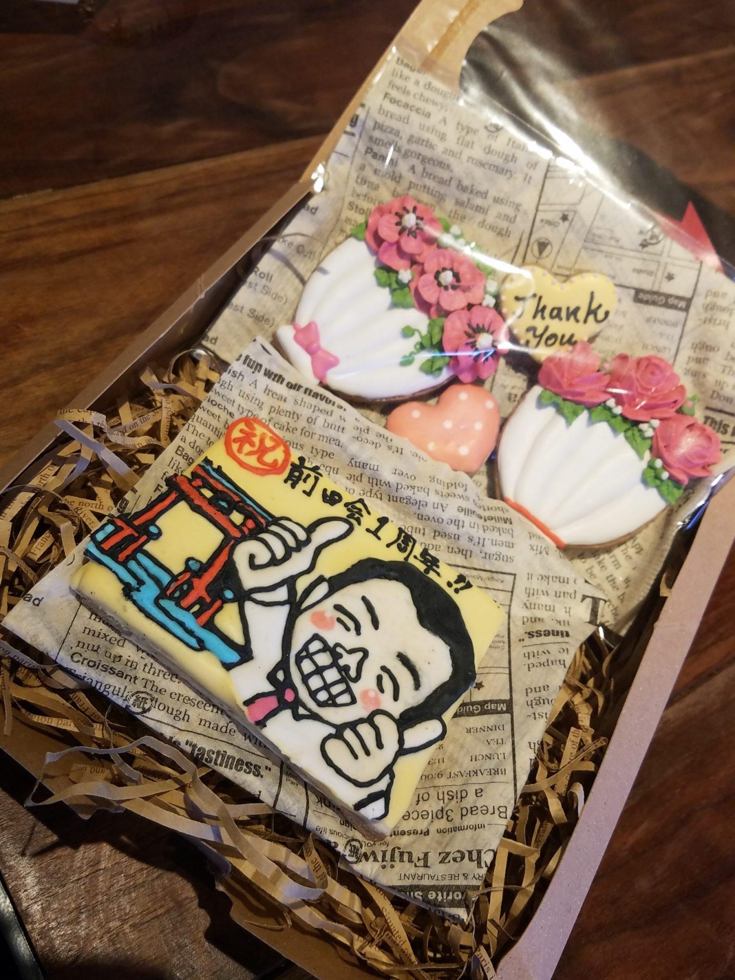 アイシングクッキーの恭子さんから嬉しいプレゼント♪