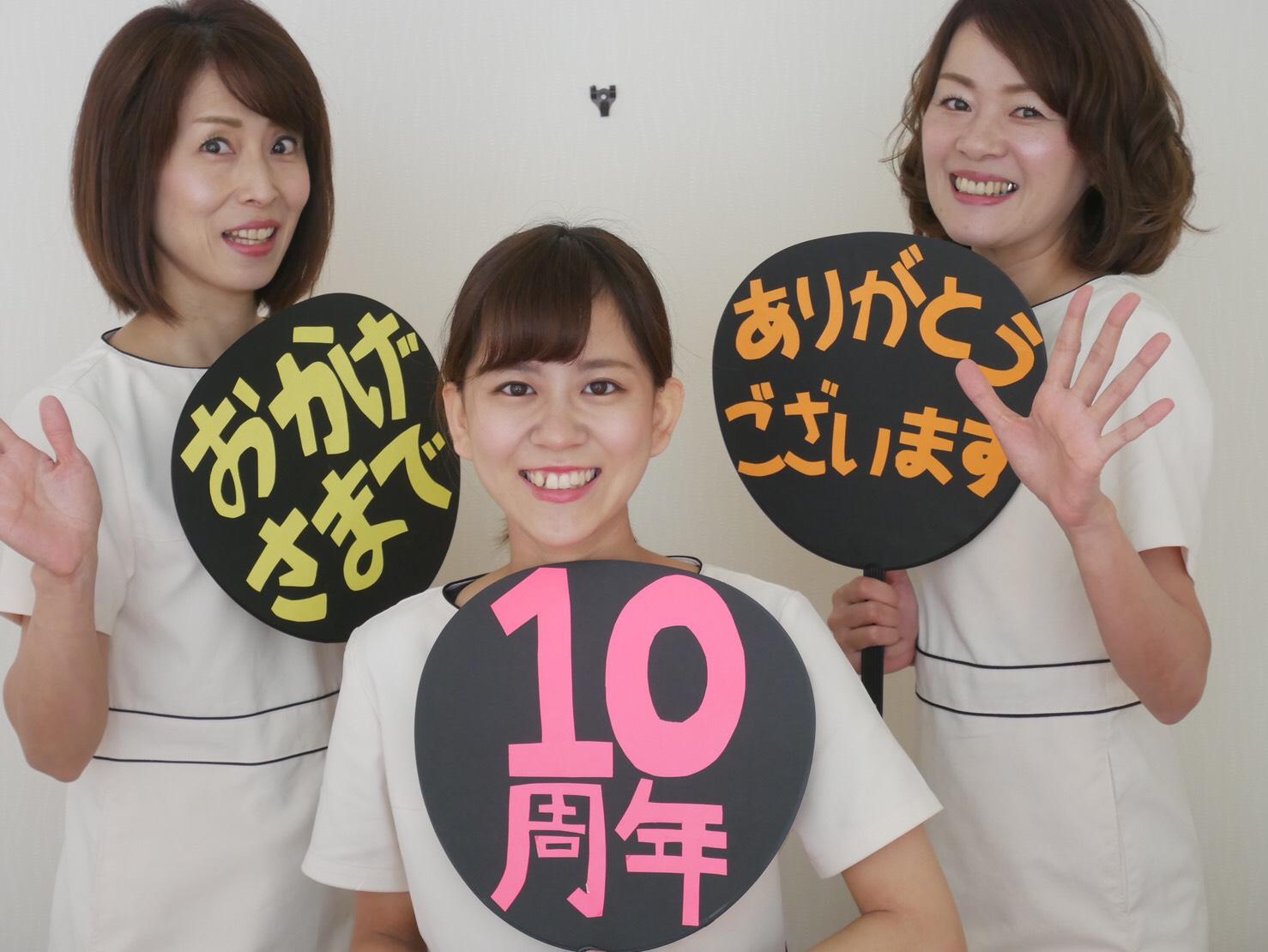 山口県柳井市のエステサロンのホームページ完成!
