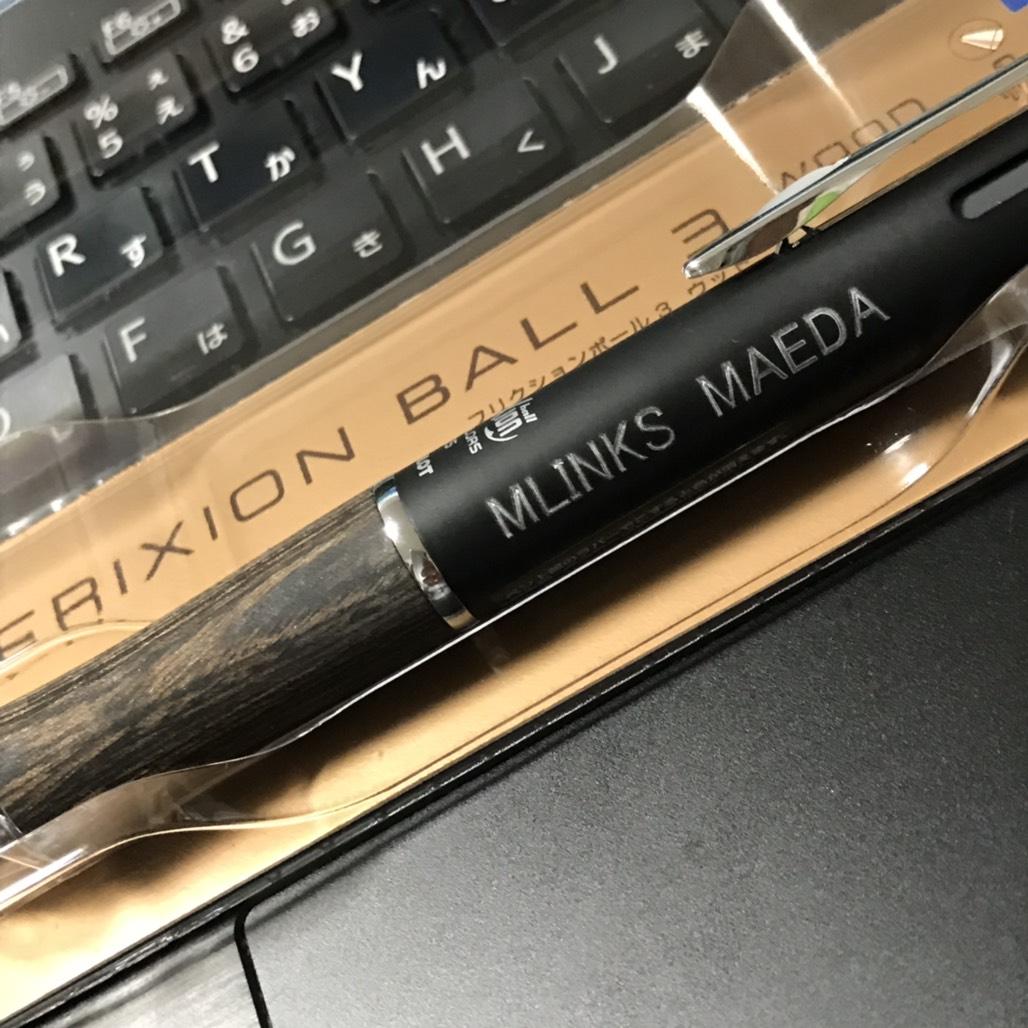 3色フリクションボールペン