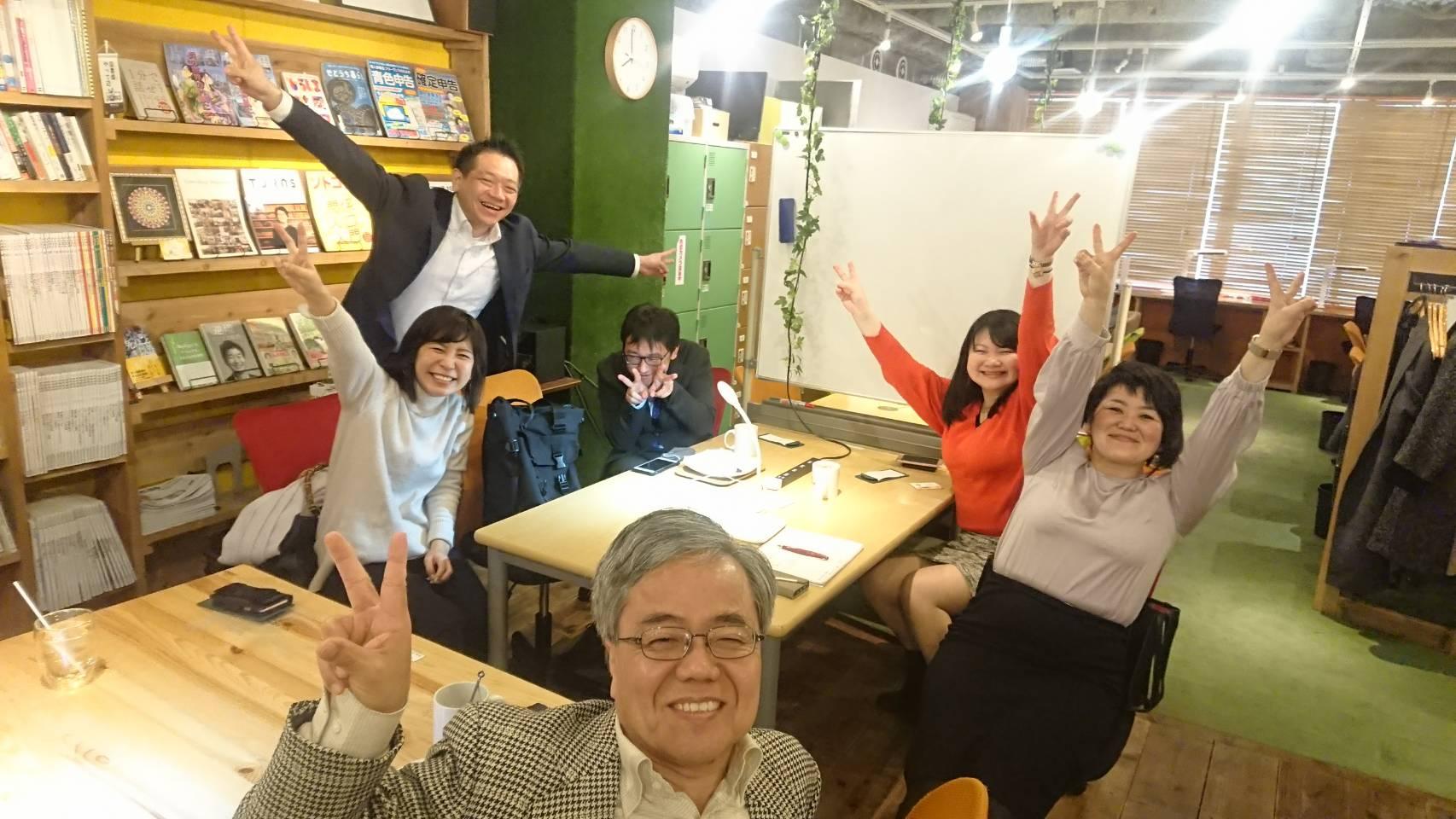 激安ごはん+味噌汁モーニング | 毎週木曜日は朝活から!