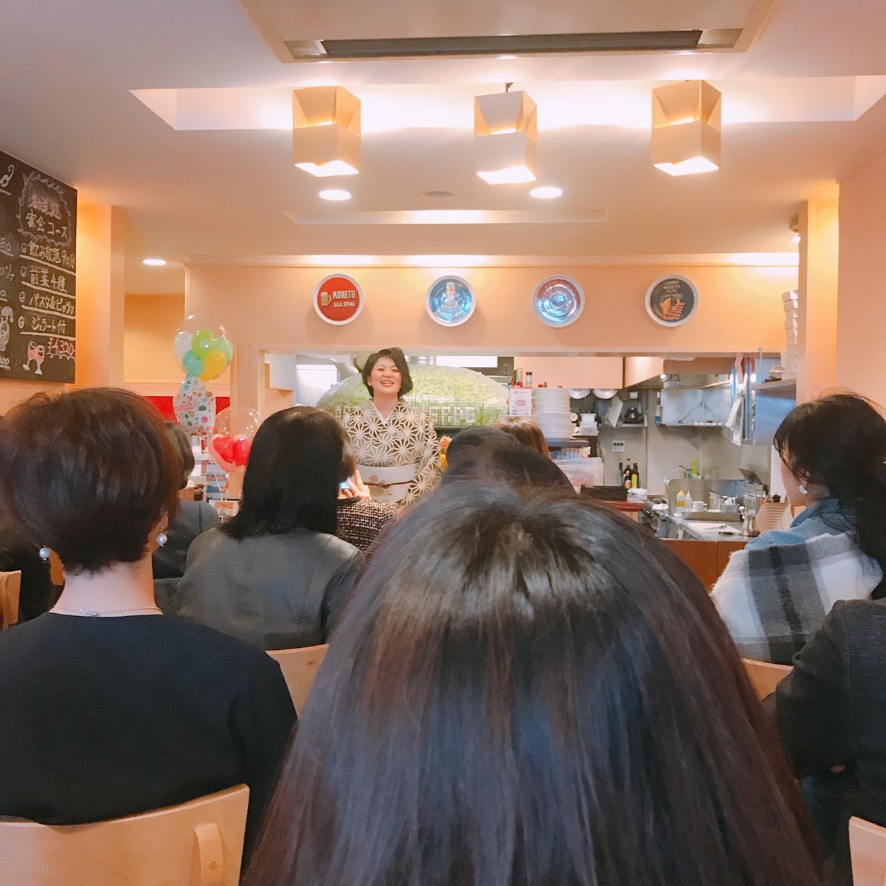 川手直美さん開業記念セミナー