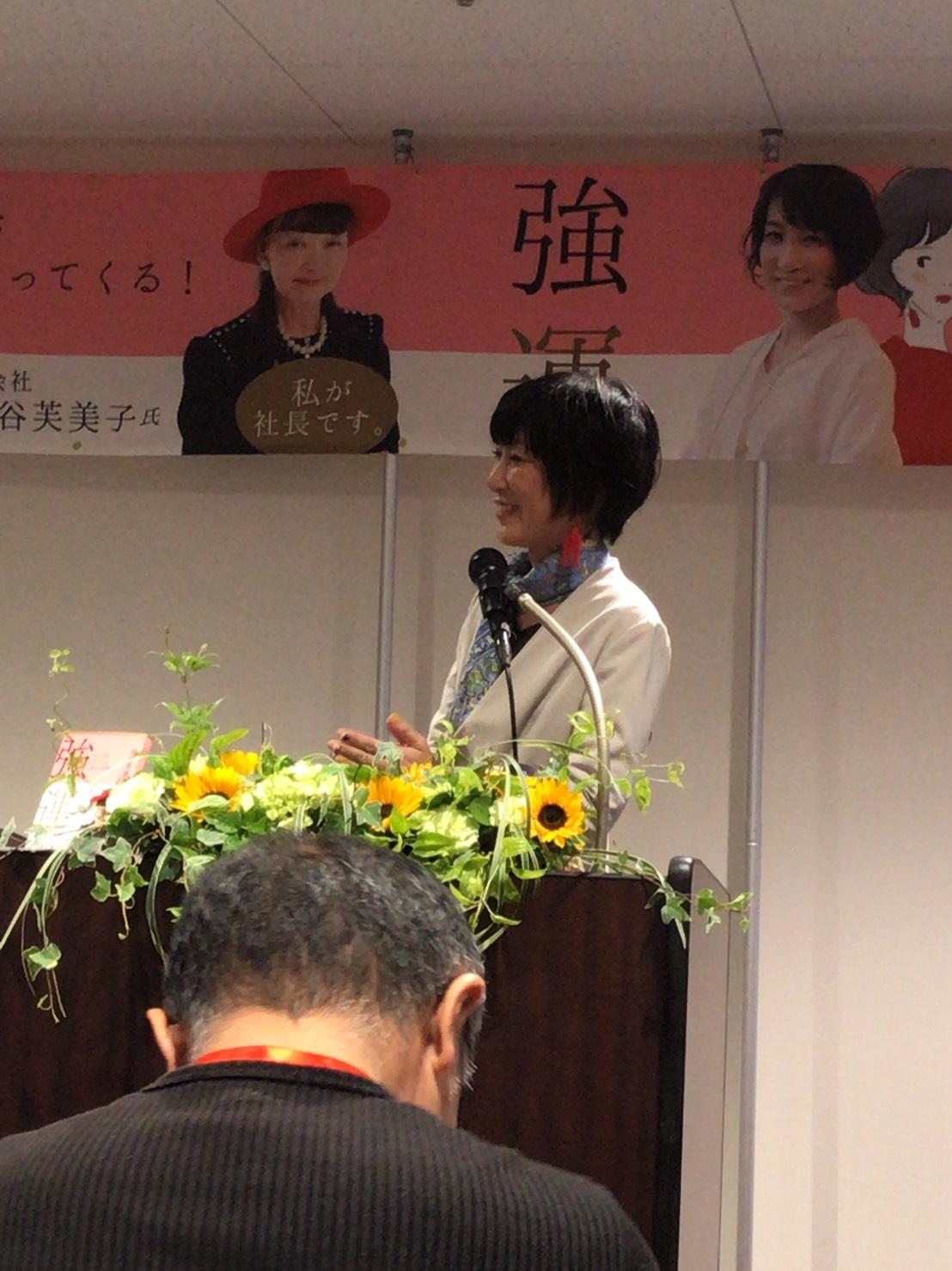 境谷明子さん
