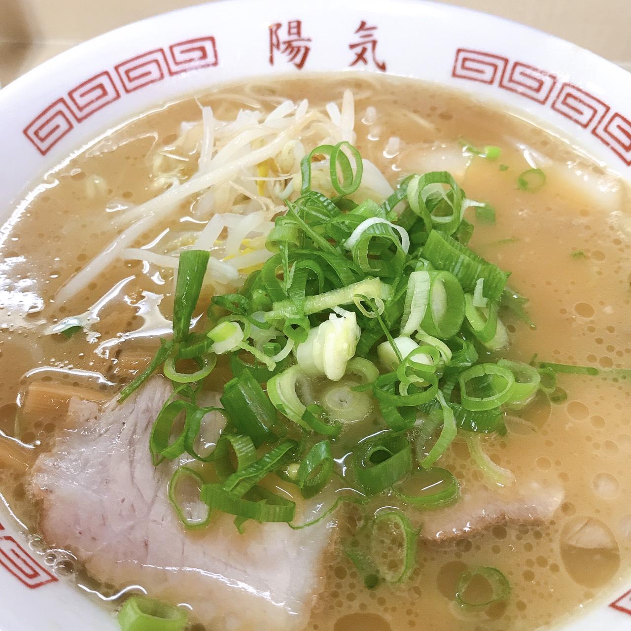 陽気 横川店