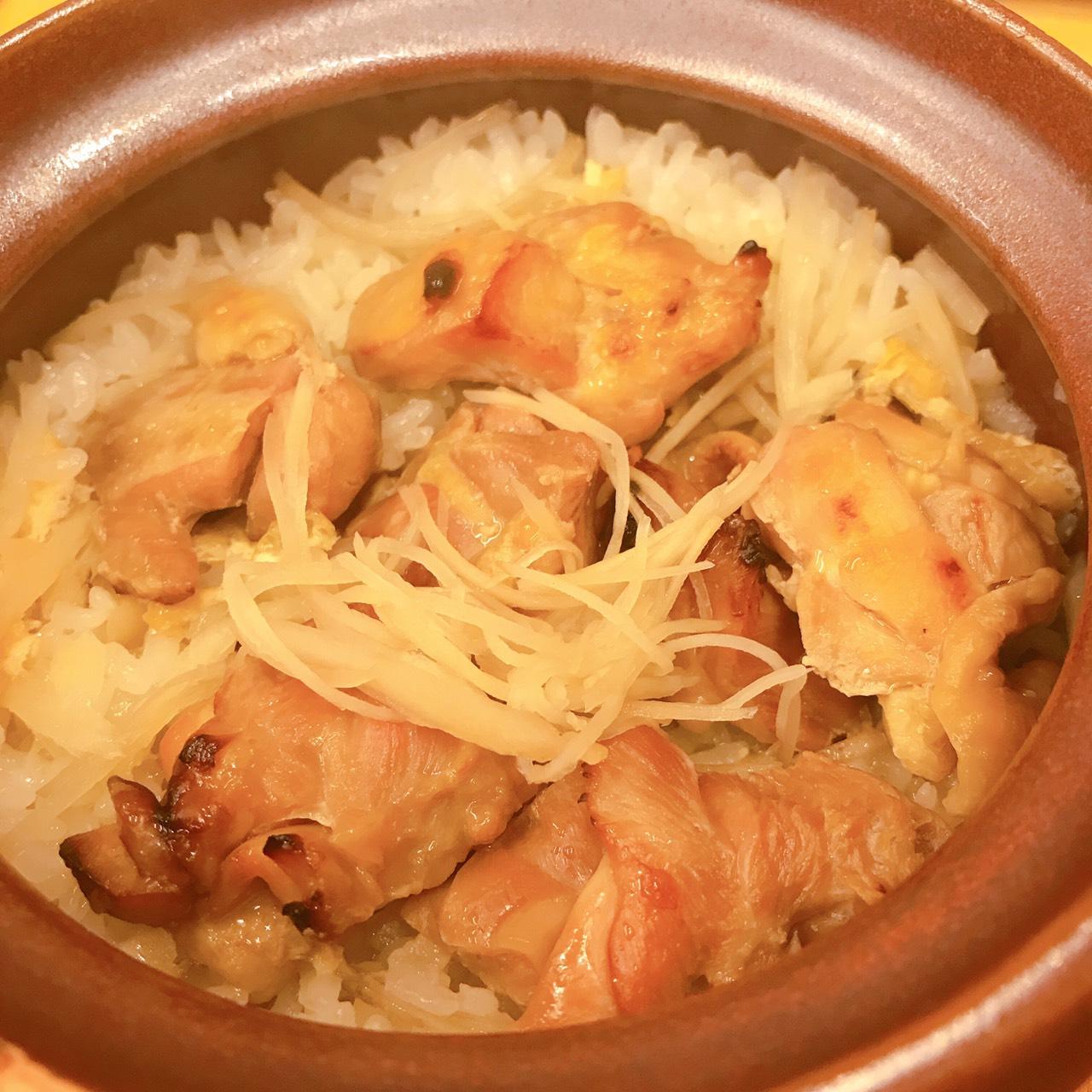 鶏肉と生姜の釜飯