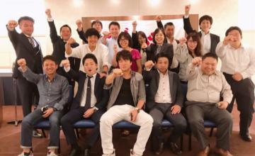 広島の異業種交流会 守成クラブ広島もみじ会場 第41回例会