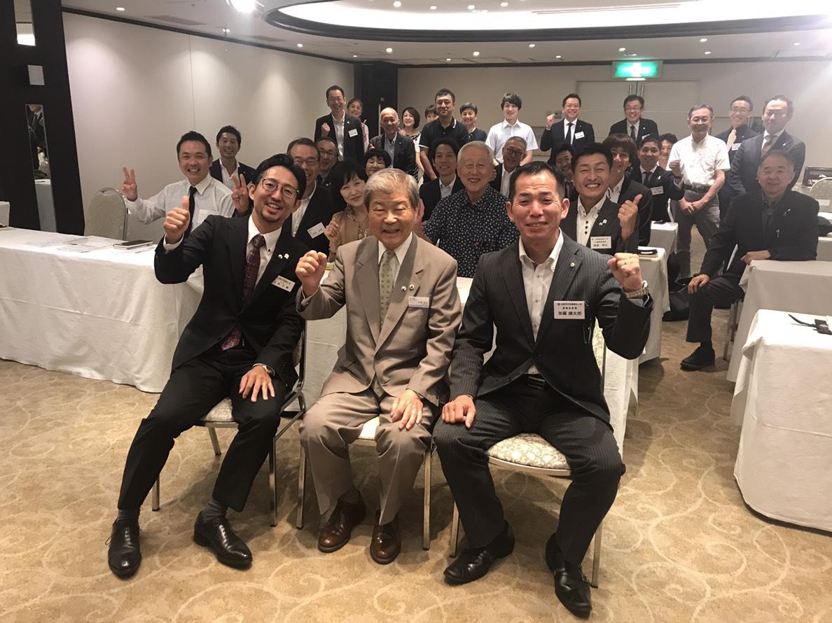 広島市中区倫理法人会