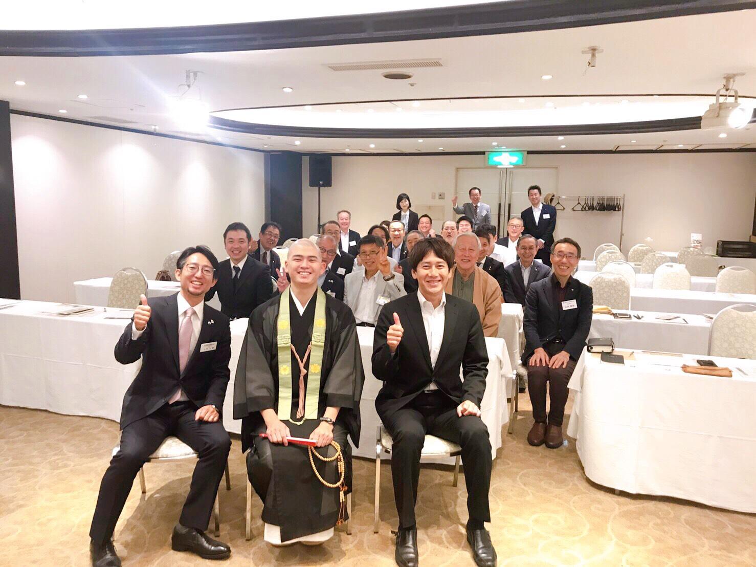 第517回 広島市中区倫理法人会