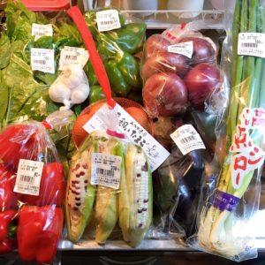 野菜Part1