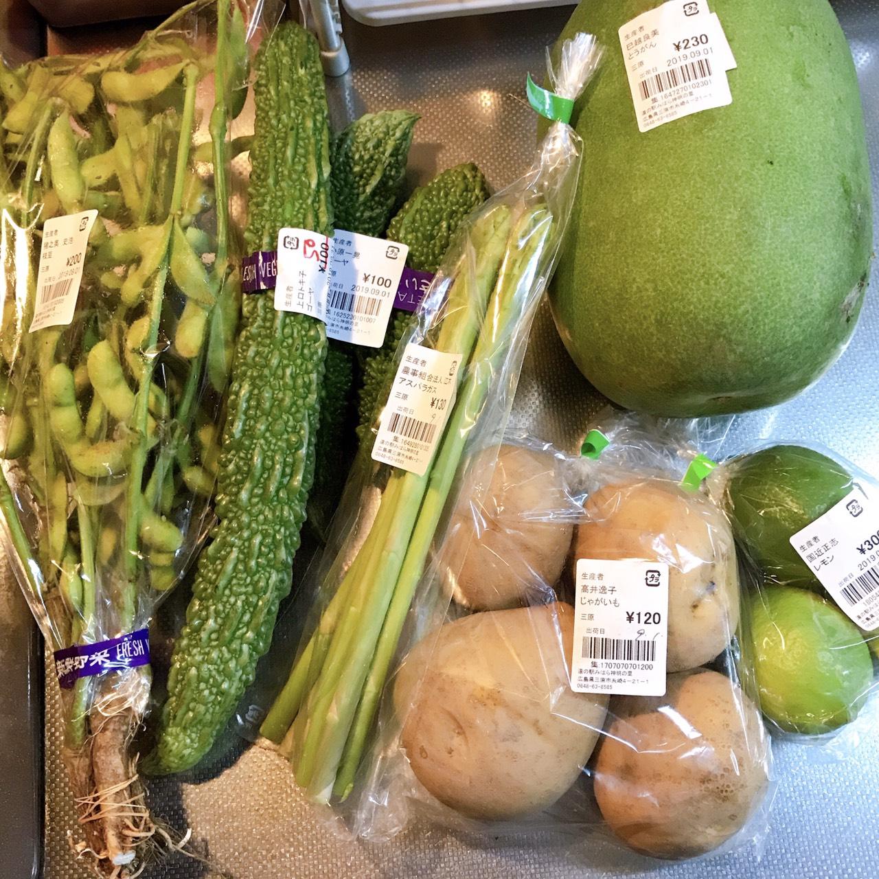 野菜Part2