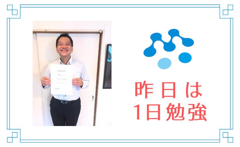 【1日勉強会】お客様をまずは知る!~Talent Focus®~