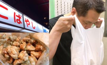 日本一美味しい唐揚げ『小林正肉店さん』