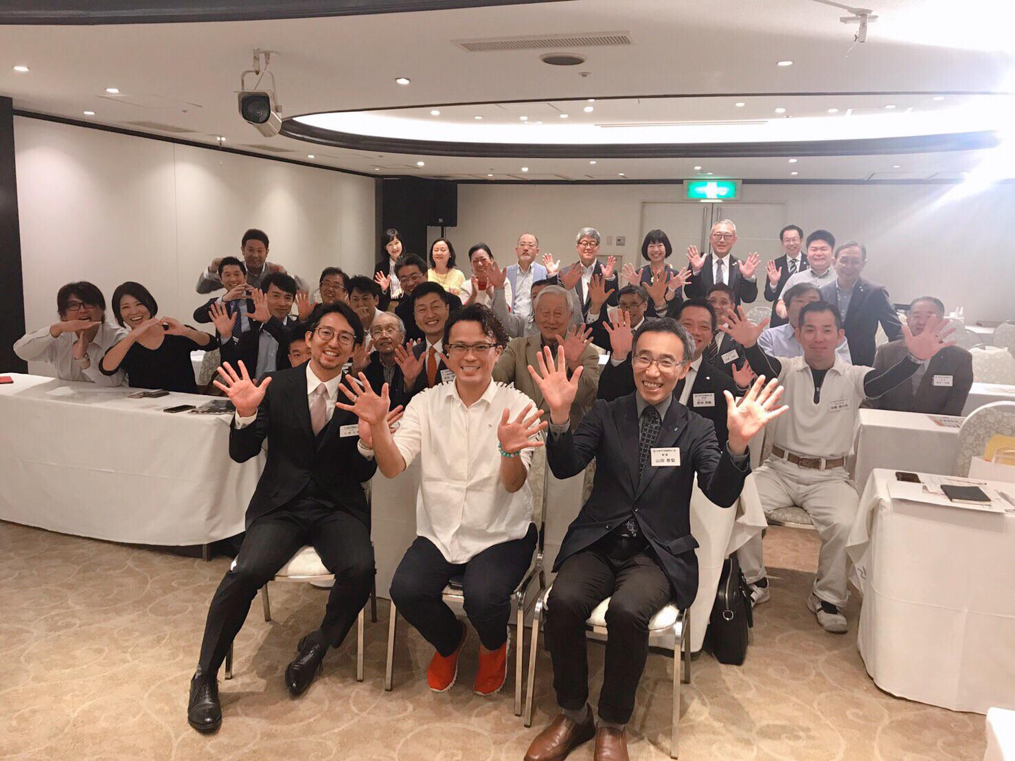 第519回 広島市中区倫理法人会
