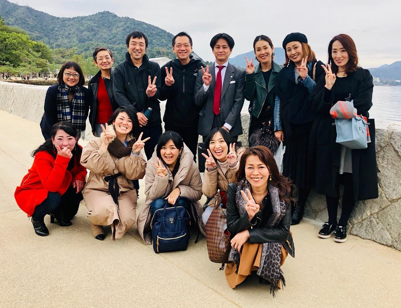 【第24会前田会】秋の紅葉の宮島に行ってきました。