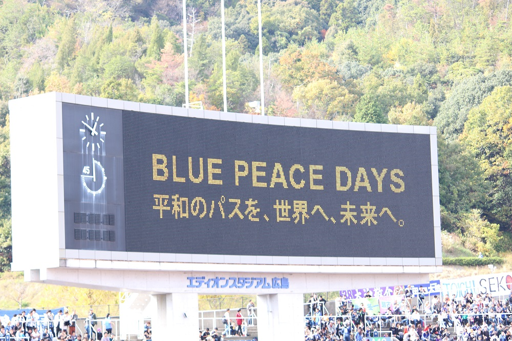 BLUE PEACE DAYS