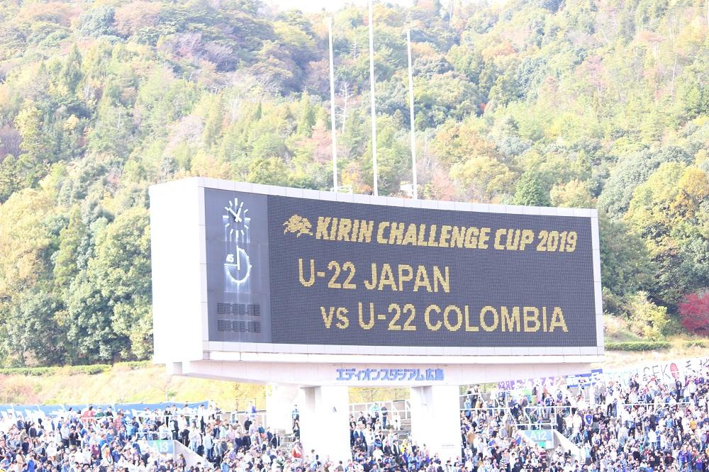 U-22 JAPAN vs U-22 COLMBIA