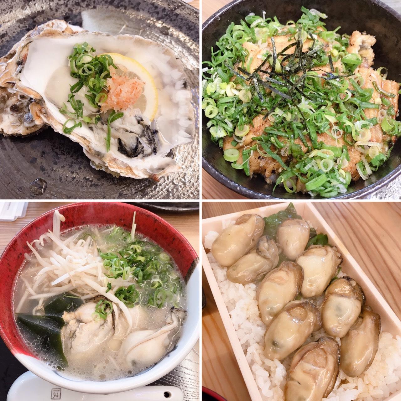 生牡蠣・あなご飯・牡蠣ラーメン・かき飯
