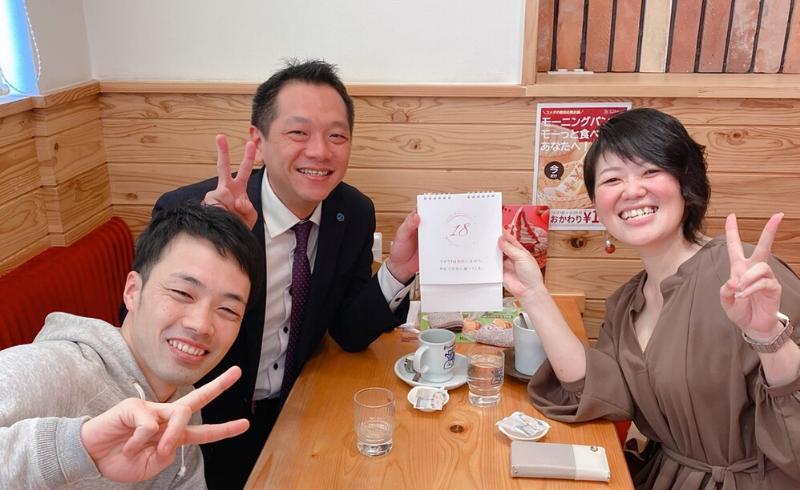 藤田さんと川手さん