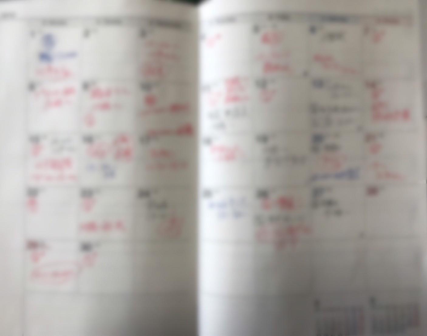 予定のつまったカレンダー