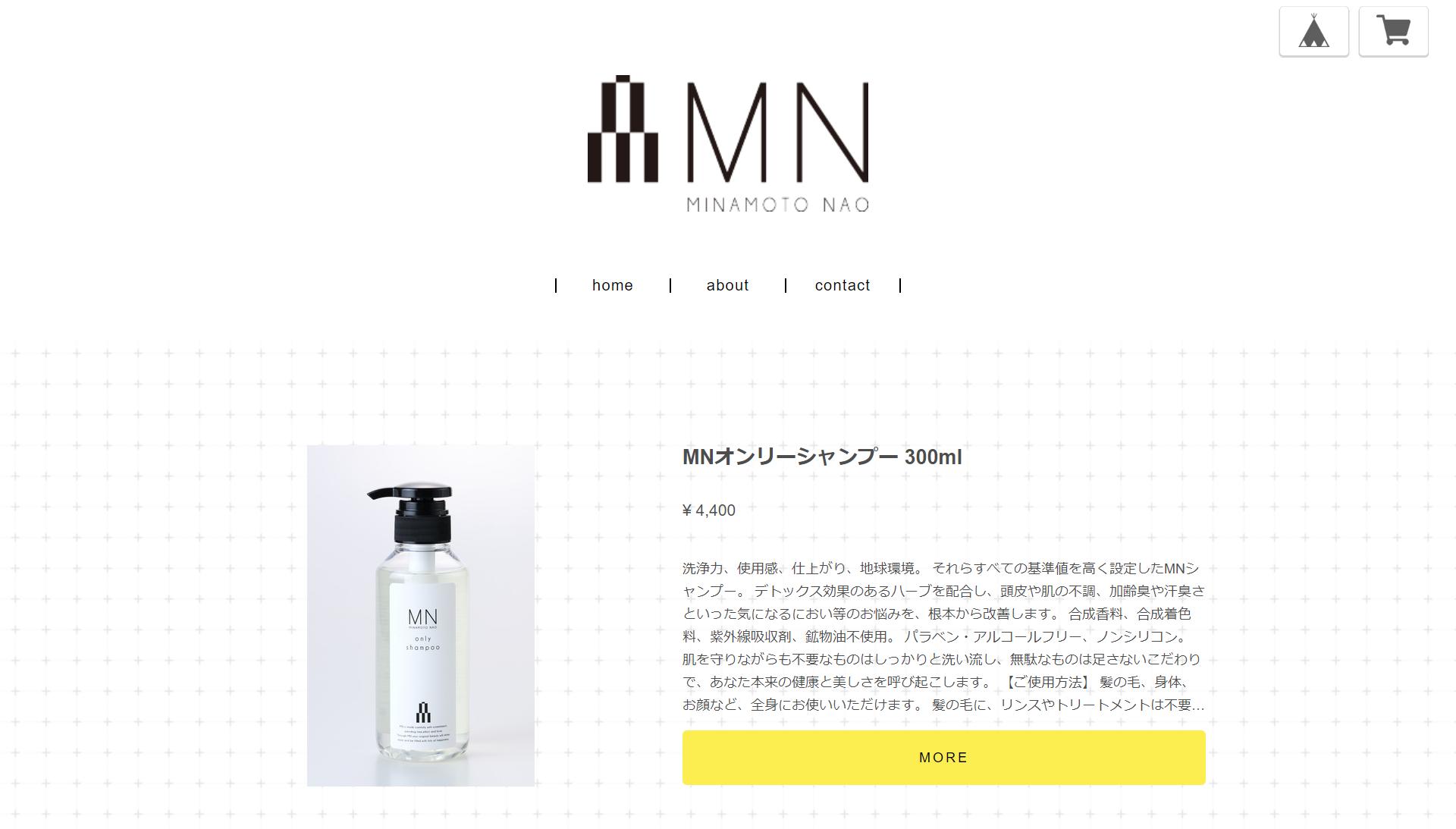 MNネット通販サイト
