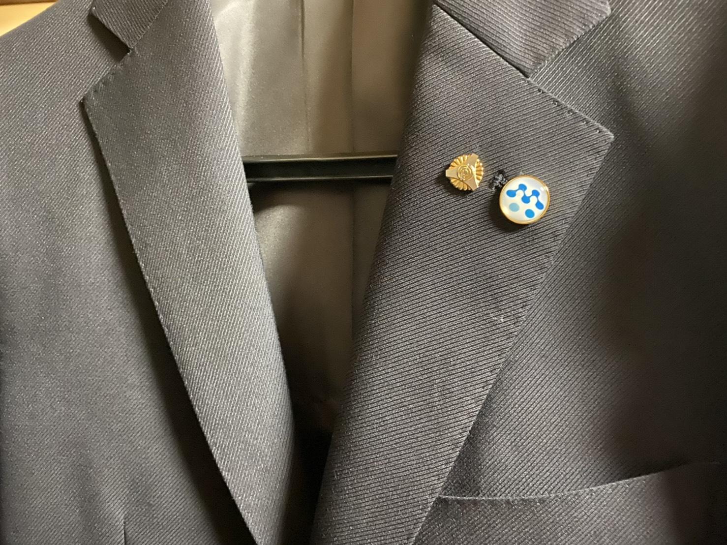 倫理法人会専用のスーツを買う。