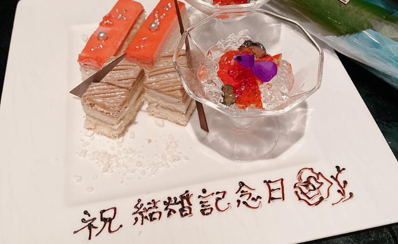 結婚記念日はリーガロイヤルホテル広島にて