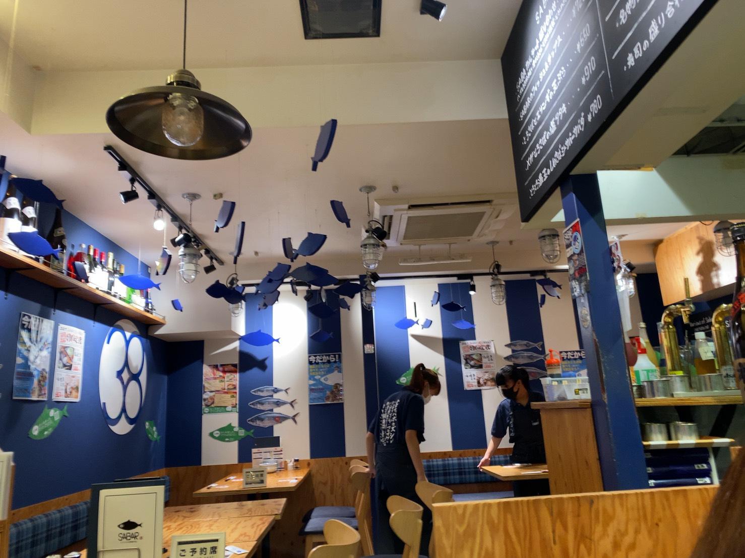 広島 サバ料理専門店『SABAR』