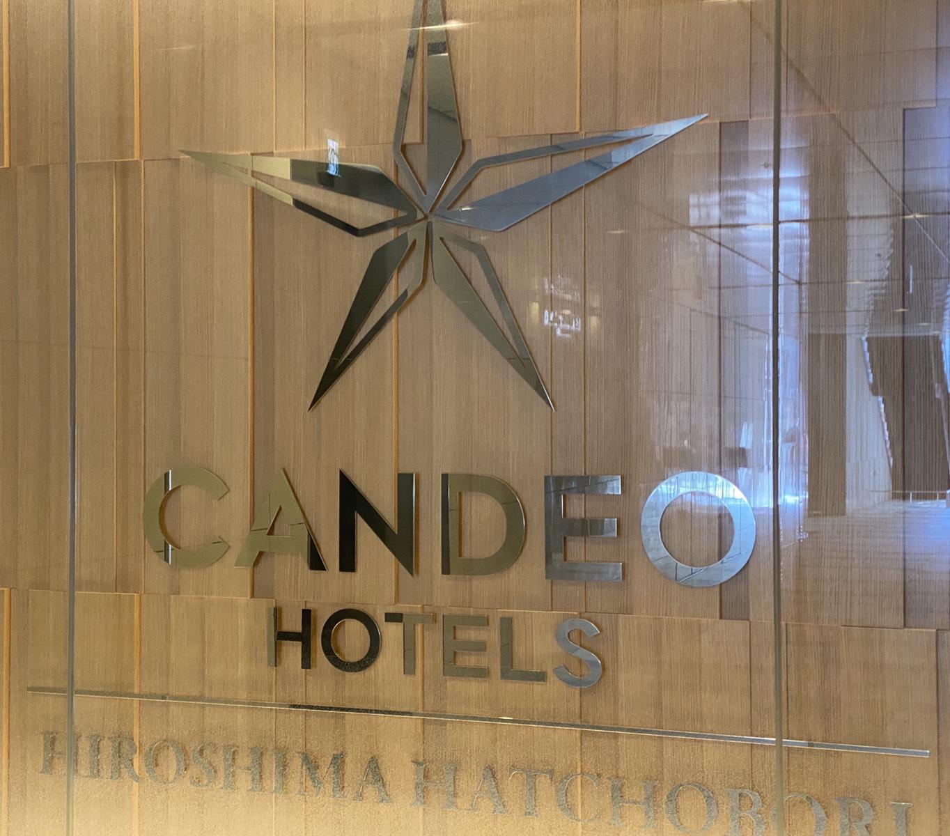 カンデオホテルズ広島八丁堀