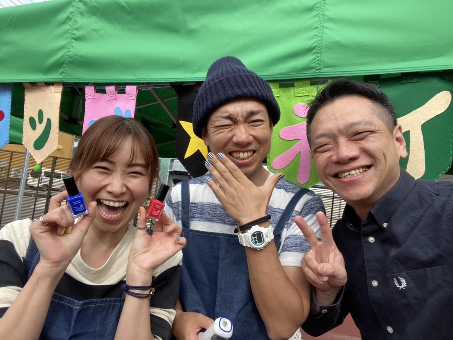 中尾さんと茶藤さん