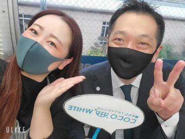 広島でセルフホワイトニングといえば・・・