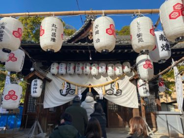 【朔日参り】比治山神社~廣瀬神社