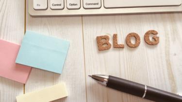 ブログを書かない方向けのホームページ制作