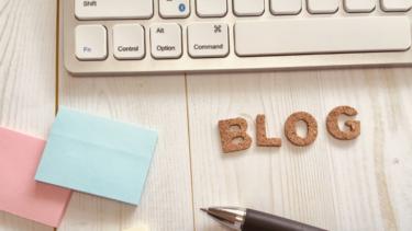 ブログの締めの文を決める!