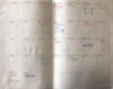 予定のないカレンダー