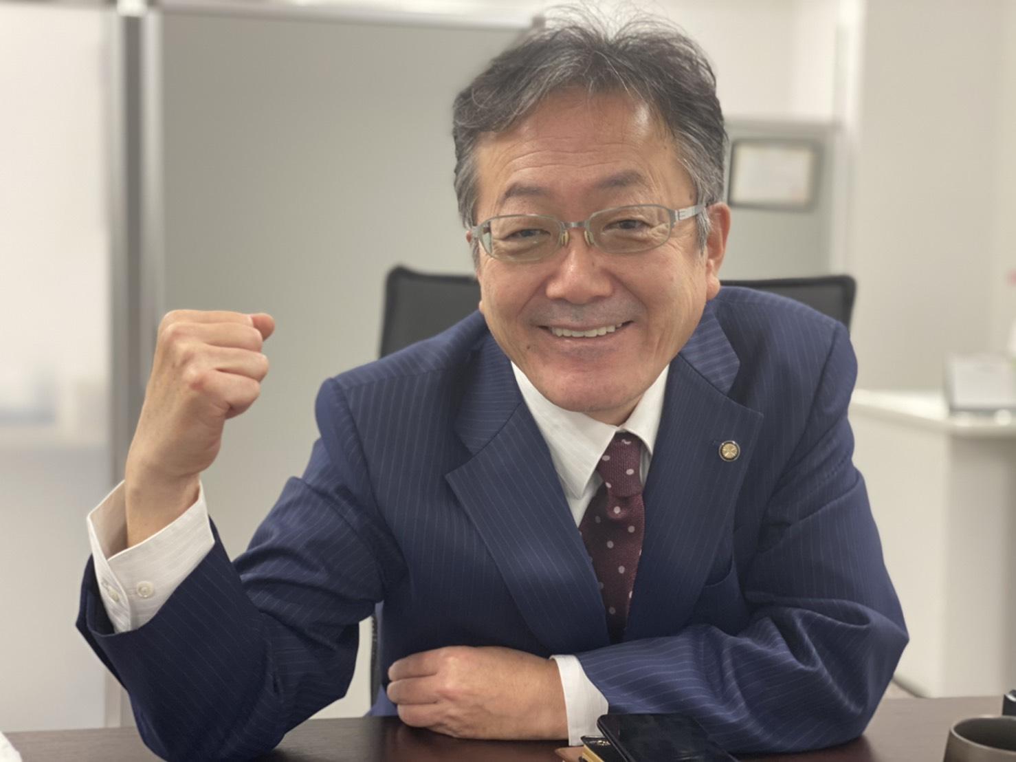山藤社長の笑顔