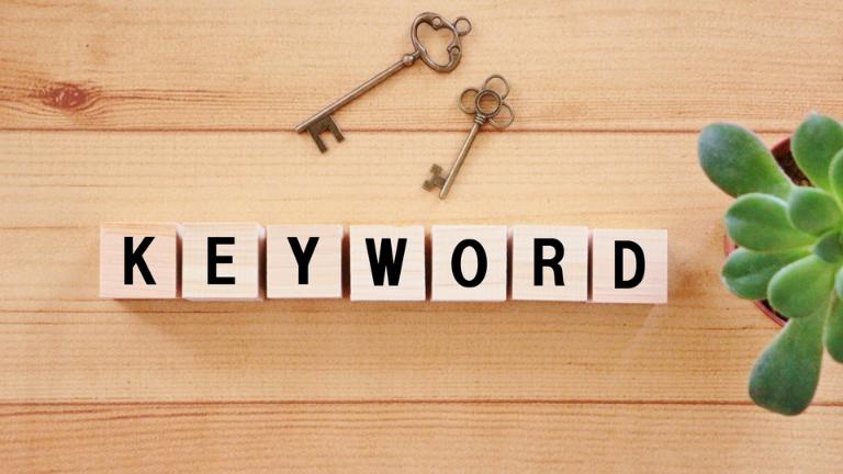 コンテンツ内に適切なキーワードを配置する。