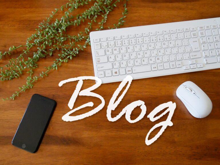 ブログは読者が喜ぶ記事を書く