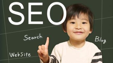 検索キーワード発見ツールの活用