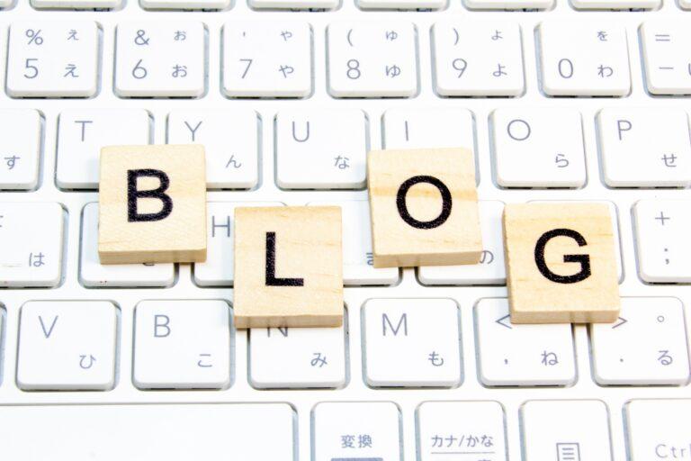 ブログ集客の鉄則